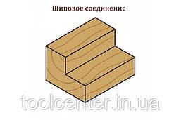 Фреза СМТ 12x31.7,60х8 пазова довга, фото 2