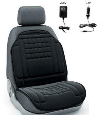 Накидка на автомобильное сиденье с подогревом Ultimate Speed UASB 12 A1