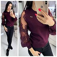 Красивый женский свитер с прозрачными кружевными рукавами 42-46 р