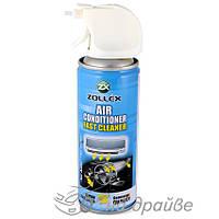 Очиститель автокондиционера и нейтрализатор запаха Air Conditioner Dizinfectant многораз. 200мл S-200Z Zollex