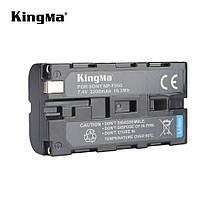 Аккумулятор KingMa NP-F550 (2200 mAh), фото 2