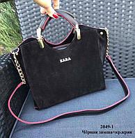 Женская комбинированная сумка в стиле Zara Черная с красной окантовкой