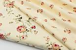 """Лоскут сатина """"Бордовые розы"""" на кремовом №1748с, размер 34*76 см, фото 2"""