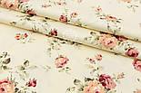 """Лоскут сатина """"Бордовые розы"""" на кремовом №1748с, размер 34*76 см, фото 4"""