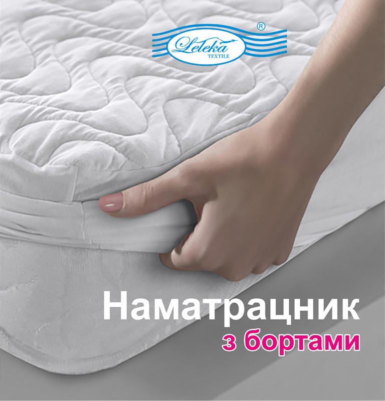 Наматрасник Хмаринка 160х200см, с бортами на резинке Leleka Textile, 4200