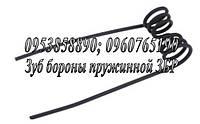 Пружина бороны ЗПГ (ЗБР)