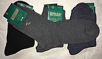 Мужские махровые носки стрейч  Житомир ™Универсал