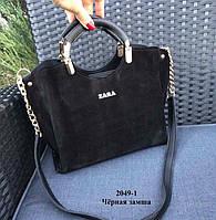 Женская комбинированная сумка в стиле Zara Черная, фото 1