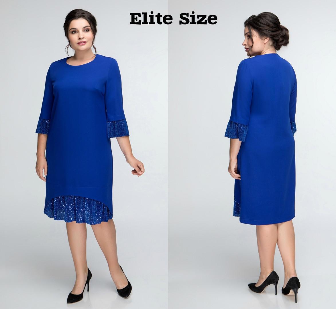Нарядное женское платье, батал Размеры:  50,52,54,56,58