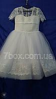 Детское платье бальное Адель 6-7 лет Белое Опт и Розница