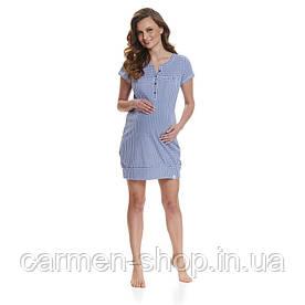 Ночная рубашка для беременных и кормящих Dobranocka TM.9241