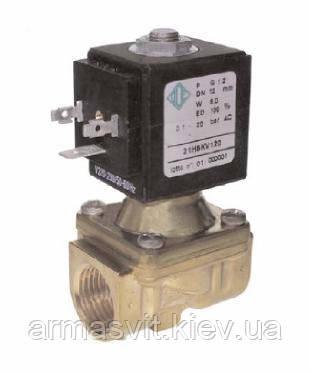 Электромагнитные клапаны для воды, воздуха 21H8КВ120 G 1/2