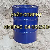 Уайт-спірит (нефрас С4-155/200)