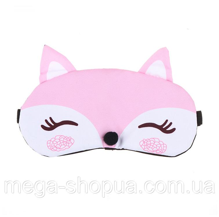 """Маска для сна и отдыха """"Fox Pink"""". Повязка для сна. Ночная маска на глаза для сна. Маска для сну"""