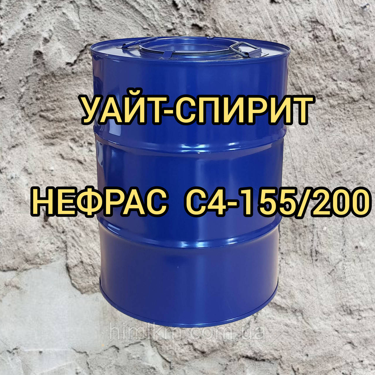 Уайт-спирит Нефрас С4-155/200