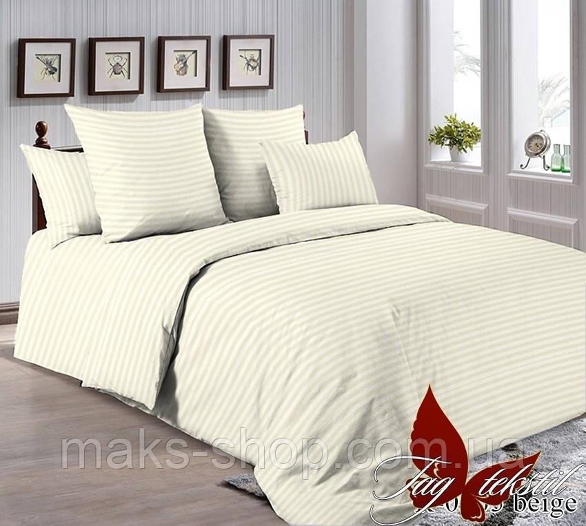 Комплект постельного белья двуспальный R0905 ТМ TAG Ранфорс Бежевый