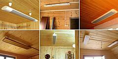 Инфракрасные обогреватели, как альтернативное отопление жилых помещений