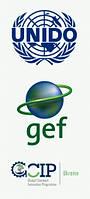 Победа в конкурсе грантовых проектов UNIDO / GEF!!