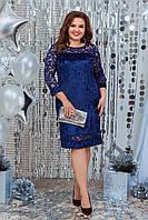Нарядное бархатное платье с вставками набивного гипюра Размер 48 50 52 54 56 58 60 62 В наличии 3 цвета, фото 1