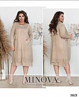 Женское платье без рукавов с кардиганом с накладными карманами по бокам ангора размер 48-54