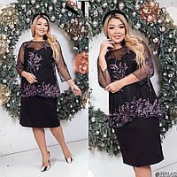 Праздничное женское платье для новогодней вечеринки, батал Размеры: 52-54, 56-58, 60-62