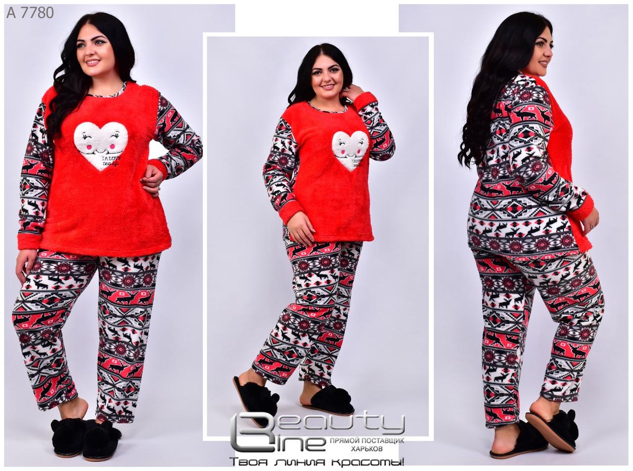 Женская пижама  флис + махра ( Турция )Размеры 52.54.56