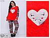 Женская пижама  флис + махра ( Турция )Размеры 52.54.56, фото 2