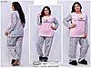 Женская пижама  флис + махра ( Турция )Размеры 52.54.56, фото 3