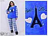 Женская пижама  флис + махра ( Турция )Размеры 52.54.56, фото 8