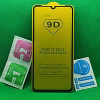 Xiaomi Mi 9 Lite Full Glue Защитное стекло Черный