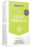 Уценка (Сроки до EXP 12\19) Body Fit Vegan Omega-3 - 30 caps