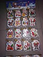 Новогодние елочные открытки 96шт, фото 1