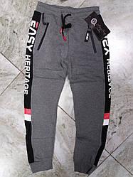 Трикотажные спортивные штаны с начесом  для мальчика  цвет серый 140 см