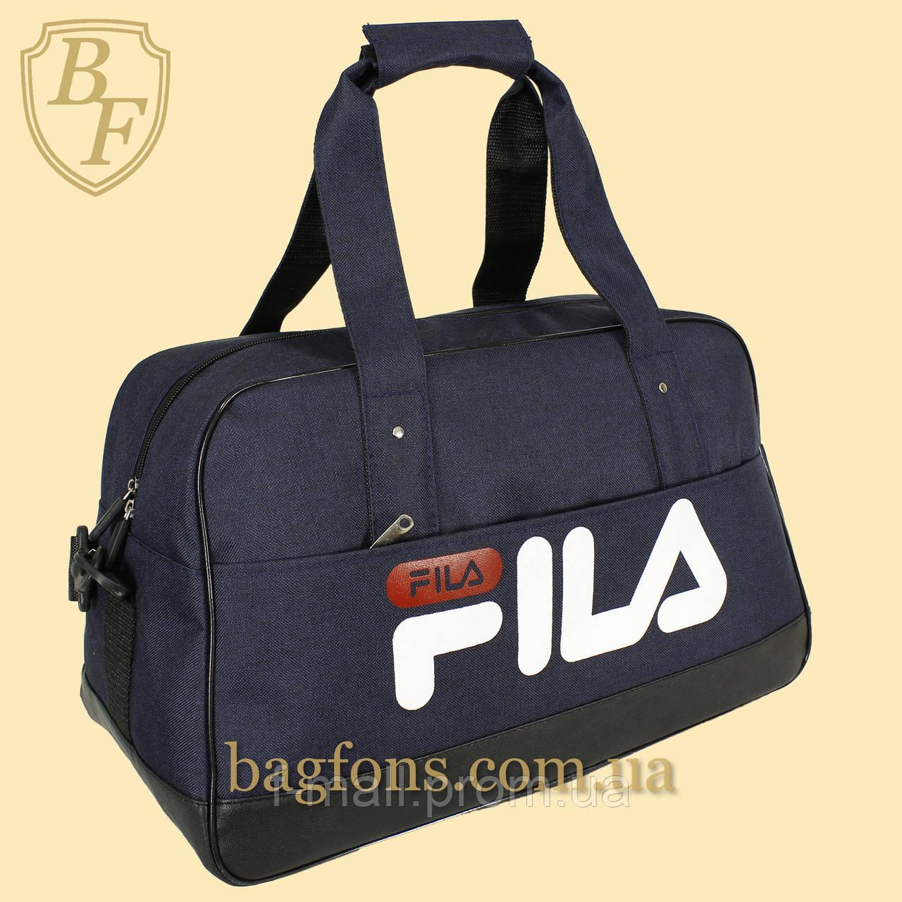 Спортивная дорожная сумка Fila мужская, женская большая 60л  (SF026)