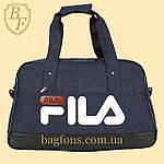 Спортивная дорожная сумка Fila мужская, женская большая 60л  (SF026), фото 2
