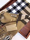 Палантин, шарф Барбері, фото 7