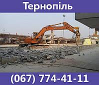 Демонтаж стен, фундамента, полов, плит перекрытия