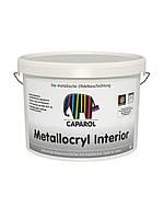 Краска дисперсионная с металлическим блеском Capadecor Metallocryl INTERIOR, 10л