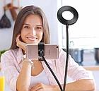 Держатель для телефона с подсветкой Professional Live Stream | Кольцо на прищепке для прямых трансляций, фото 10