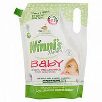 Гипоалергенный гель + ополаскиватель для стирки детской одежды (дойпак) Winni's Lavatrice Baby 2 в 1, 800 мл