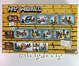 Конструктор Lele My World 10177 Верстак 8 в 1 аналог Lego Minecraft, фото 3