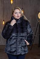 Женская короткая шуба в больших размерах из искусственного меха под норку 39msh89
