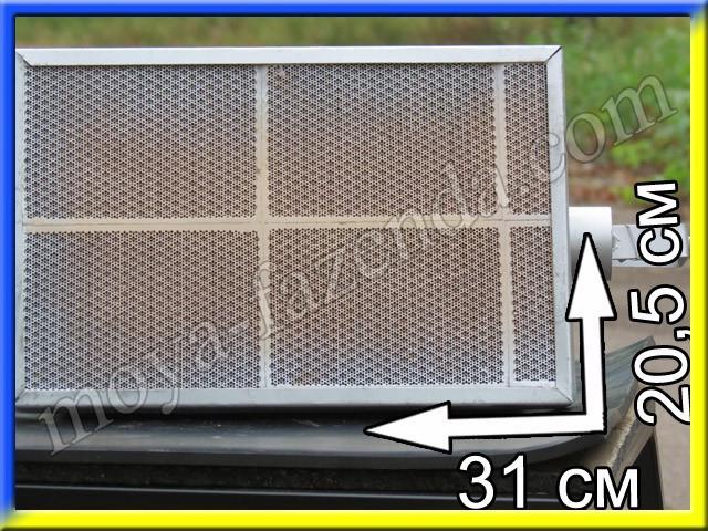 Пропановий керамічний обігрівач (7,3 кВт, на 70 м. кв)