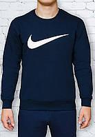 Свитшот синий в стиле Nike ( Найк )