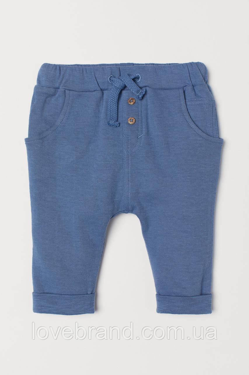 Модные спортивные штаны для малыша H&M синие