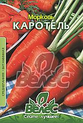 Насіння моркви Каротель 20г ТМ ВЕЛЕС