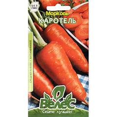 Насіння моркви Каротель 3г ТМ ВЕЛЕС