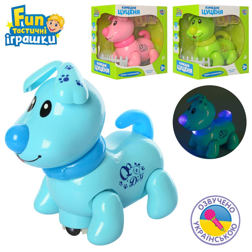 """Іграшка """"Собака"""", музика, світло, їздить, 3 кольори, EM-070A"""
