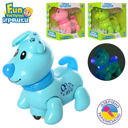 """Іграшка """"Собака"""", музика, світло, їздить, 3 кольори, EM-070A, фото 2"""