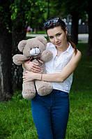 Плюшевый Мишка 50см.  Медведь игрушка Плюшевый медведь Мягкие мишки игрушки Ведмедик